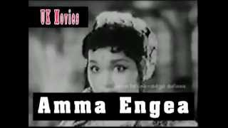 Video TAMIL OLD--Nilavu pirantha nerathile(vMv)--AMMA ENGEY download MP3, 3GP, MP4, WEBM, AVI, FLV Juli 2018