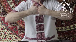 Reusi Dat Ton - Yoga Of Thailand:: Traditional Thai Hermit's Exercise 13