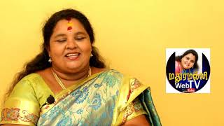 Dr. M. Kalaiselvi - maduramalli TV - thanks for the individual viewers for subscribing the channel