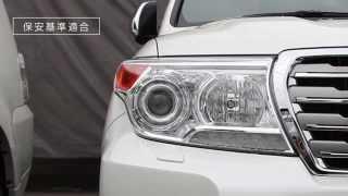 HP : http://www.beatsonic.co.jp/daylight/dlk300.php エンジン始動と...