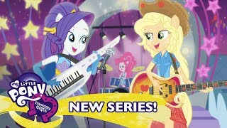 vuclip MLP: Equestria Girls - 📱 Rollercoaster of Friendship 🎢 Part 5