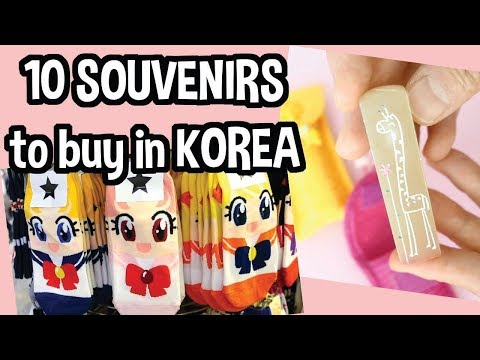 😍 10 Best Souvenirs to buy in Korea! | Shopping Guide In Korea  |  Korea Travel Guide