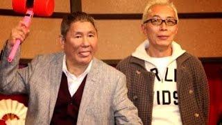 たけし&所 NHKで初2ショット 日本の芸能史を語る! http://headlin...