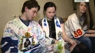 Вести Хабаровск. Анна Пругова на Олимпиаде в Сочи