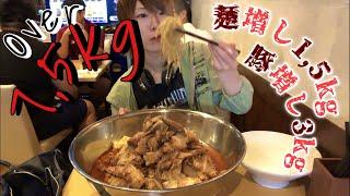 大食い→辛いラーメンボウル盛り麺増し1,5kg豚増し3,0kgをピコピコポンで食べた。Eating 15lb flaming hot ramen. thumbnail