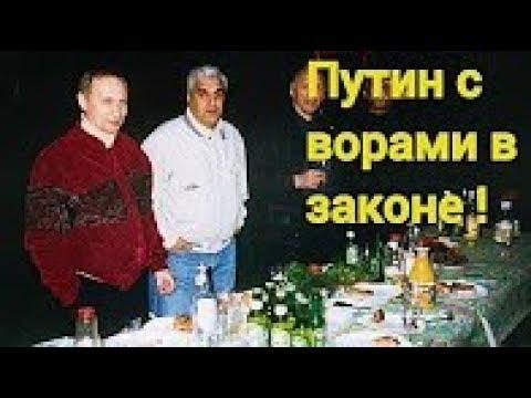 НАСТОЯЩИЙ ПУТИН - ФИЛЬМ БОМБА ЗАПРЕЩЕННЫЙ ФИЛЬМ В РОССИИ