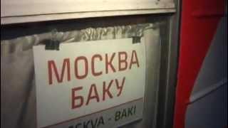 ФПК добавила новые вагоны поезду Москва Баку