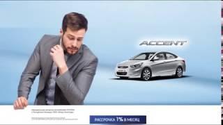 """HYUNDAI commercial // Рекламный ролик для HYUNDAI """"Цена упала"""""""