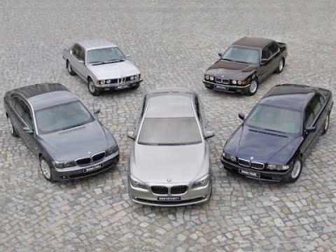 Эволюция БМВ 7 - Серии (BMW 7 Series - Design History Evolution Morphing Video)