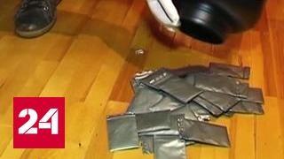 В Совбезе РФ обсудили борьбу с наркозависимостью и наркотрафиком