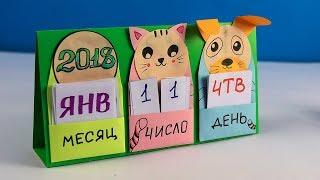 видео Аппликации новогодние: яркие поделки из цветной бумаги и клея