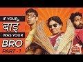 If your Bai was your Bro (Part 1)  ft. Trupti Khamkar   Being Indian