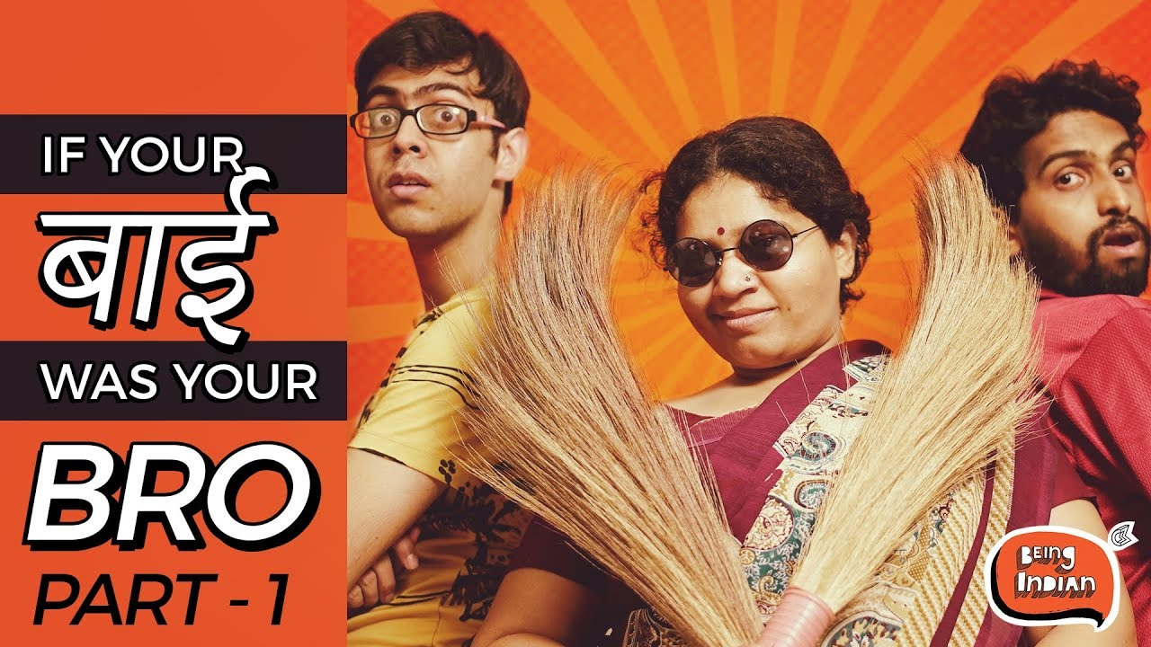 If your Bai was your Bro (Part 1)  ft. Trupti Khamkar | Being Indian