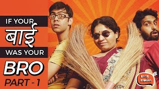 If Your Bai Was Your Bro (Part 1)  ft. Trupti Khamkar | Being Indian