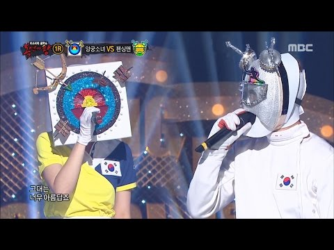 [King Of Masked Singer] 복면가왕 - 'Archery Girl' Vs 'fencing Man' 1round - I'm In Love 20160807