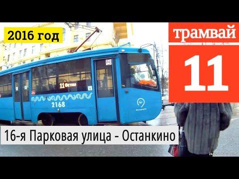 Как доехать от преображенской площади до вднх на трамвае