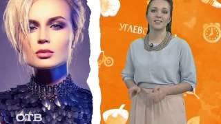 Образ жизни: диета Полины Гагариной