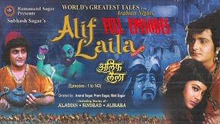 Alif Laila Part-60  | Official Video