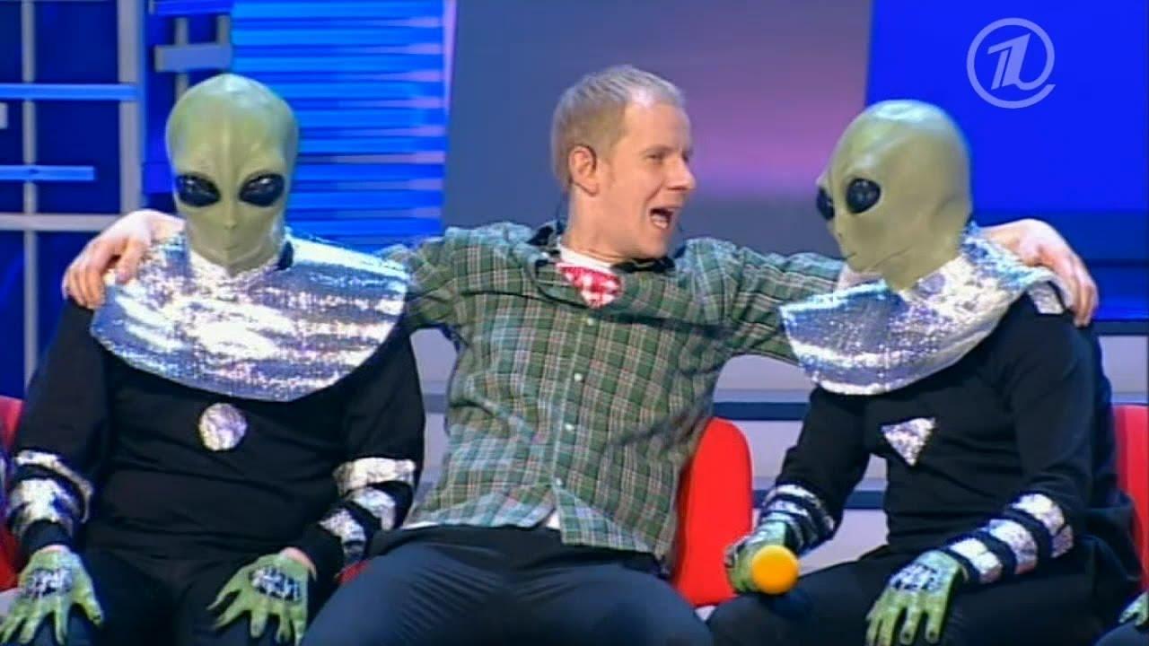 КВН  Русский алкаш и инопланетяне