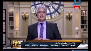 CNN Arabic - الأبراشي ينتقد ممثل السعودية بـUN: هل المنحاز لـ