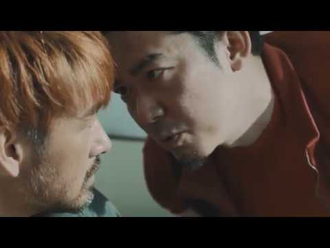 再起をかける男のドラマ!映画『ガチ星』予告編
