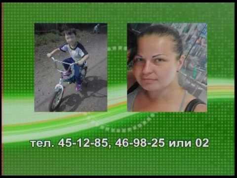 В Братске пропала женщина с ребенком полиция просит помощи в поисках
