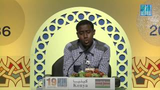 SOMALI Boy From Kenya~ Dubai International Qur'an competition 2015