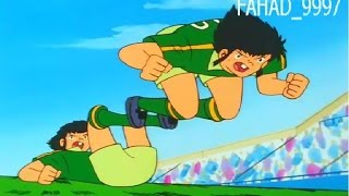 Captain Tsubasa Tachibana Twins Sky Hurricane 2