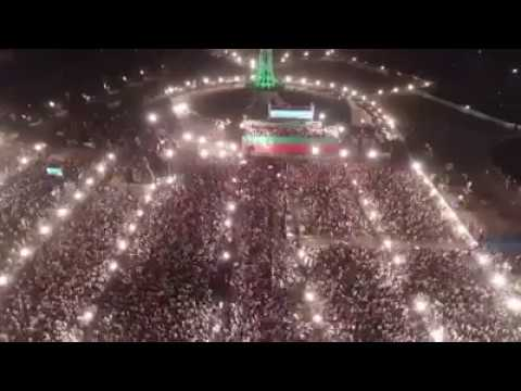 Drone Cam View of PTI Minar-e-Pakistan Jalsa Lahore