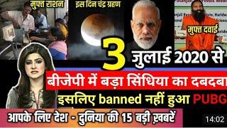 राज शिव का, सरकार सिंधिया की    पार्टी में भीतरी  लड़ाई की सुगबुगाहट  today hindi news factt on news
