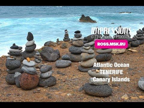 Tenerife. Shores Of Atlantic Ocean