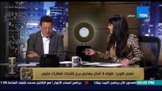 فيديو| إنجي أنور تصف عمرو عبدالحميد بـ