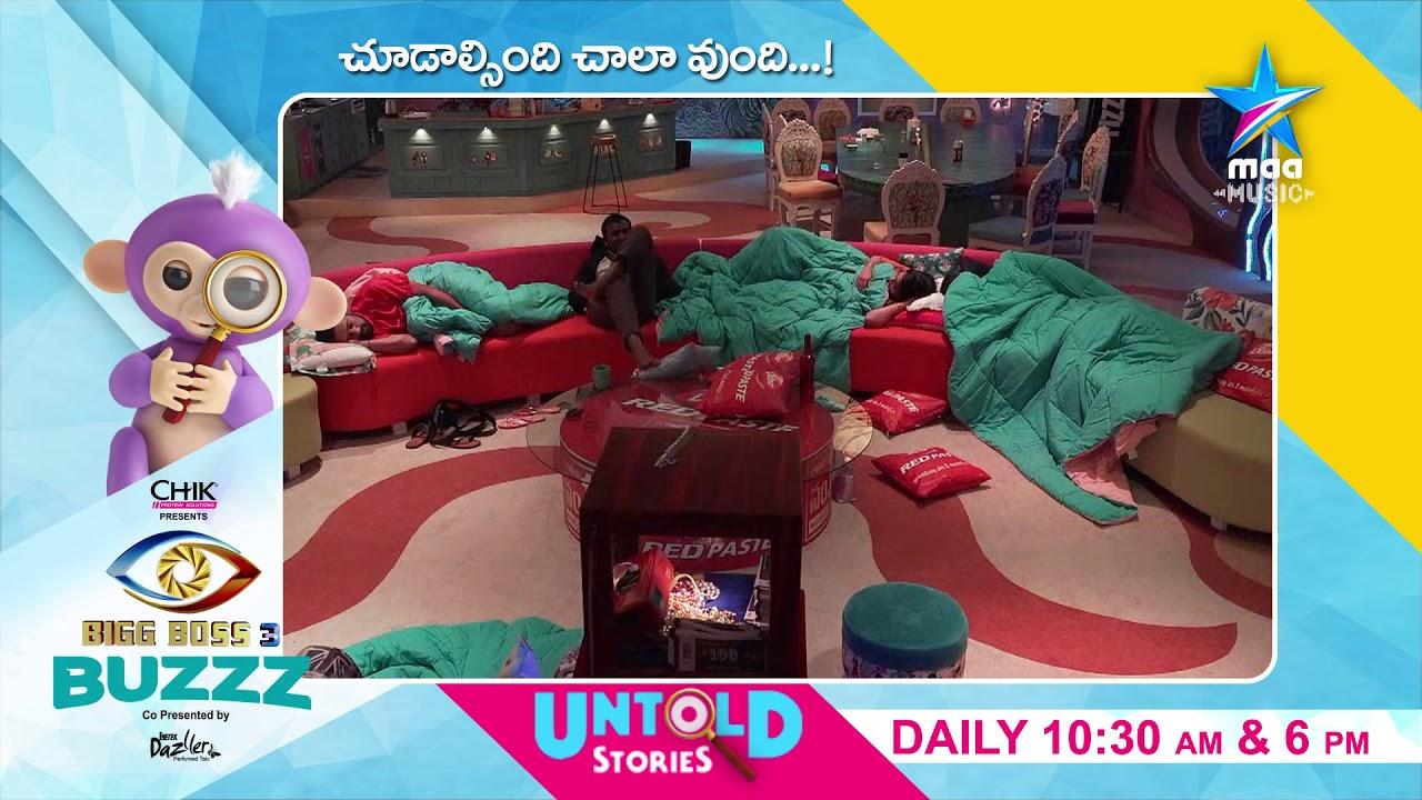 Bigg Boss Telugu 3 | Rahul Sipligunj to Punarnavi - What happens if I  suddenly propose you ?