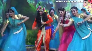 Radha Krishna & Gopi Dance