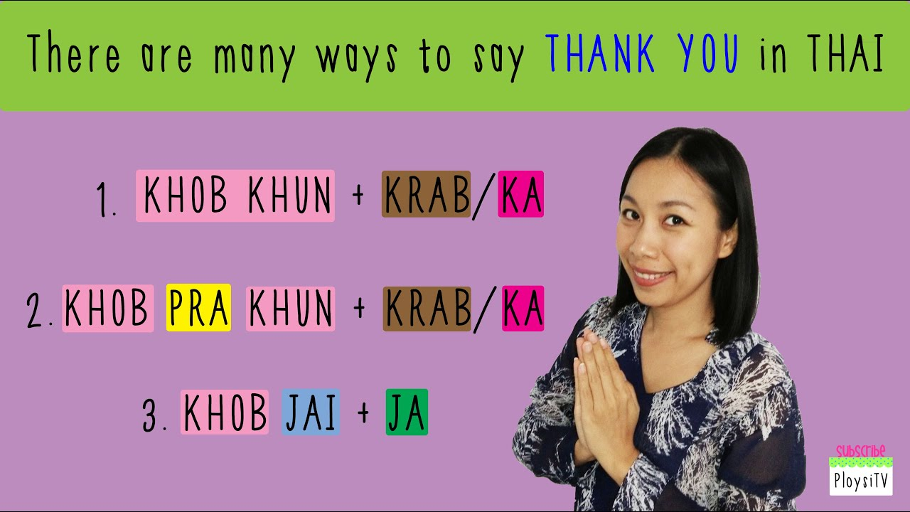 Learn Thai How To Say Thank You In Thai Like A Local Youtube