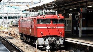 2019/09/26 【単機回送】 EF81-134 大宮駅 | JR East: EF81-134 at Omiya