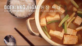 Basic Doenjang Jjigae 된장 찌개