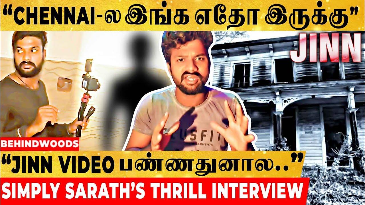 Download Chennai-ல இந�த Haunted வீட�ல என�கூட யாரோ பேச�னாங�க😰 Real Ghost Experience👻- Simply Sarath Breaks!!