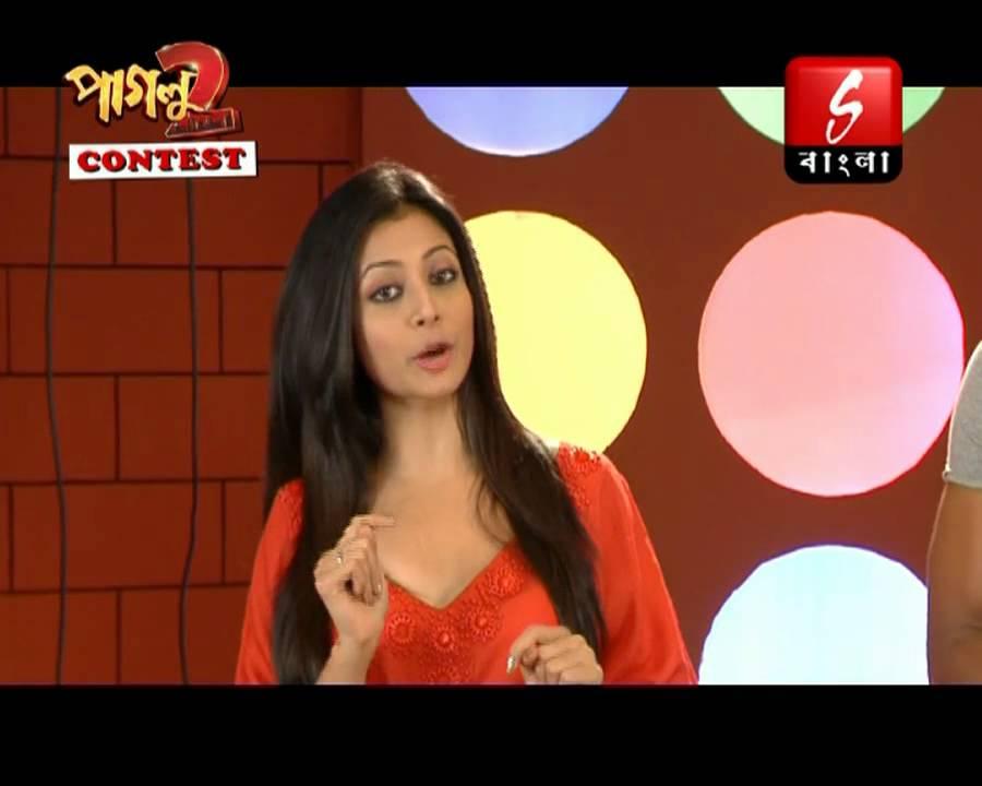 bengali film paglu 2 full movie downloadinstmank