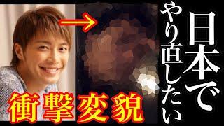 【関連動画】 ☆https://youtu.be/Osabjq2Y-cg ☆https://youtu.be/daThrQ...