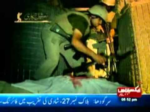 FRONTIER CORPS KPK LNK REHMAN SHAHEED PART 2Hum Tum Ko Nahi Bhooly Express TV on 26 Aug 2012 PART 02