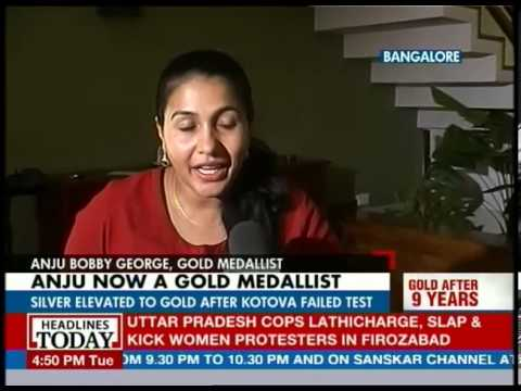 Anju Bobby George now a gold medallist