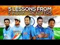 5 Lessons From 5 Indian Cricketers -  धोनी,  कोहली,  गांगुली, द्रविड़,  तेंडुलकर | BeerBiceps Hindi