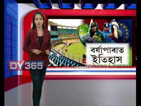 T-20 Cricket || Traffic || Guwahati || Assam ||  খেল চোৱাই চালে, নোচোৱাজনে আকৌ আদবাটৰ পৰাই উলটিলে