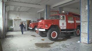 В пожарной части - капитальный ремонт