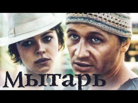 Мытарь - фильм триллер (1997) - Ruslar.Biz