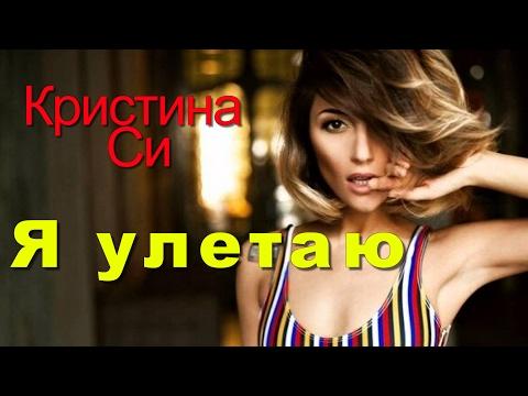 Скачать новые русские песни 2017 бесплатно и слушать