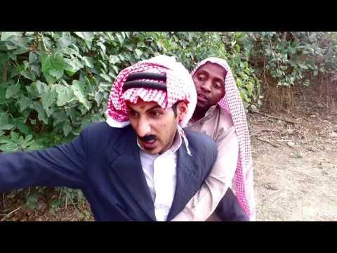فيديو عيد وسعيد الجزء الثاني عشر