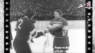 """""""Торпедо"""" против сборной ГДР. 1954 год"""