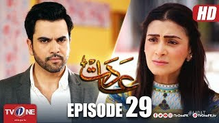 Aadat | Episode 29 | TV One Drama | 3 July 2018